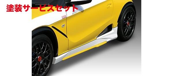 ★色番号塗装発送S660 | サイドステップ【ルートKS】S660 サイドステップスライド式(2ピースタイプ)