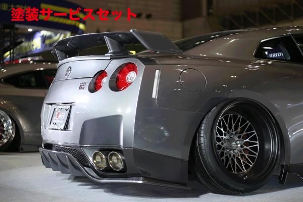 ★色番号塗装発送GT-R R35 | リアアンダー / ディフューザー【ミツルパワー】326 POWER 3D☆STAR NISSAN GT-R35 前期 リアアンダースポイラー