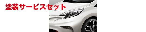 ★色番号塗装発送E12 ノート NOTE | アイライン【グロウ】ノート E12 アイライン 塗装済 チタニウムカーキ