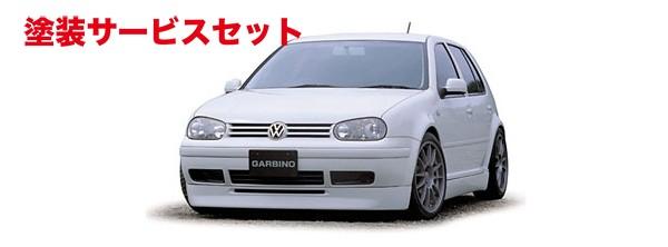 ★色番号塗装発送VW GOLF IV   フロントハーフ【ガルビノ】GOLF 4 フロントハーフスポイラー