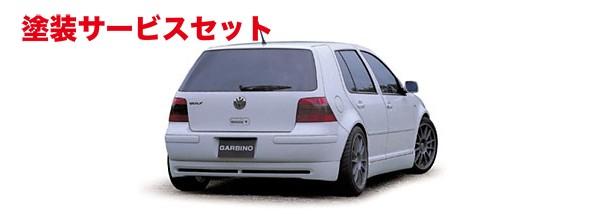 ★色番号塗装発送VW GOLF IV | リアバンパーカバー / リアハーフ【ガルビノ】GOLF 4 リアハーフスポイラー