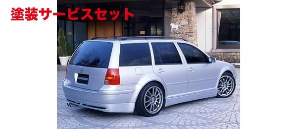 ★色番号塗装発送VW GOLF IV | リアバンパーカバー / リアハーフ【ガルビノ】GOLF 4 リアハーフスポイラー/WAGON 用