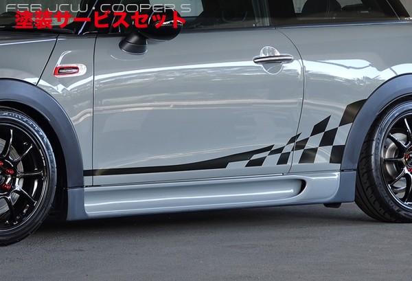 ★色番号塗装発送BMW Mini F56 | サイドステップ【ガルビノ】MINI F55/56 サイドシル