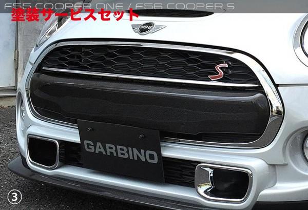 ★色番号塗装発送BMW Mini F56   フロントグリル【ガルビノ】BMW MINI F56/F55 カーボングリルガーニッシュ カーボン製(クリア塗装済み) ガルビノ製アンダーナンバーステーセット(穴あけ加工済み)