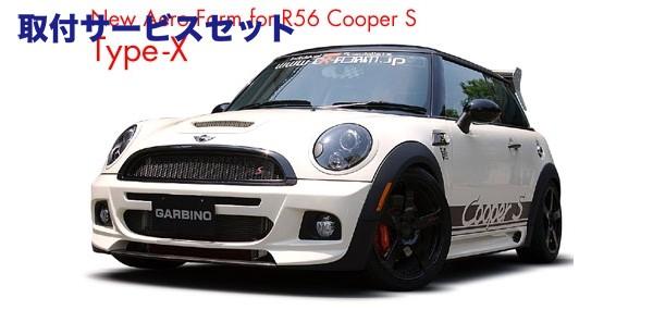 【関西、関東限定】取付サービス品BMW Mini R55/56 | フロントバンパー【ガルビノ】BMW Mini R56/57 クーパーS 前期 Type-X フロントバンパースポイラー カーボンフィン