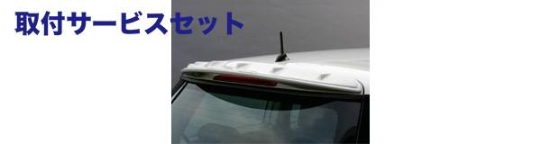 【関西、関東限定】取付サービス品BMW Mini R50/52/53 | リアアンダー / ディフューザー【ガルビノ】BMW Mini R53 ヴォルテックスジェネレーター FRP製塗装済み(アスペンホワイト)