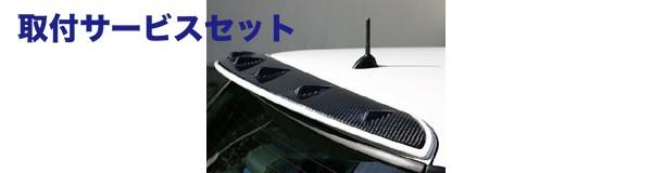 【関西、関東限定】取付サービス品BMW Mini R50/52/53 | リアアンダー / ディフューザー【ガルビノ】BMW Mini R53 ヴォルテックスジェネレーター カーボン(クーパーS専用)