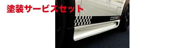 ★色番号塗装発送BMW MINI Coupe R58 ミニ クーペ R58 | サイドステップ【ガルビノ】BMW MINI R58/59 CooperS TYPE-X サイドシル