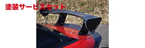 ★色番号塗装発送NC ロードスター | GT-WING【ガレージベリー】ロードスター NCEC 2008/12- ウイング FRP製+カーボン製(翼端板のみカーボン製) 3Dウイング 1320mmメイン板