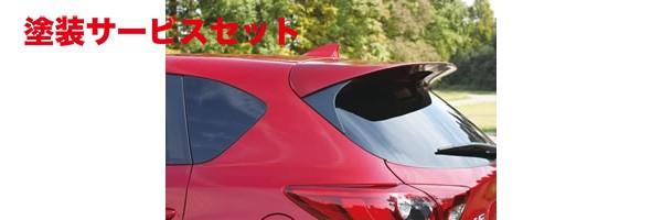 ★色番号塗装発送CX-5 | ルーフスポイラー / ハッチスポイラー【ガレージベリー】CX-5 リアルーフスポイラー