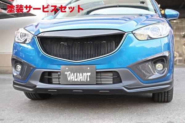 ★色番号塗装発送CX-5 | フロントリップ【ガレージベリー】CX-5 KE フロントリップスポイラー ウレタン製