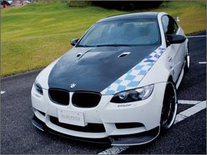 BMW 3 Series COUPE E92 | フロントリップ【アーキュレー】BMW E92 M3 クーペ フロントリップスポイラー FRP