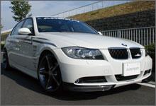 BMW 3 Series E90 | フロントリップ【アーキュレー】BMW E90 3SERIES SEDAN フロントリップスポイラー カーボン