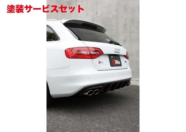 ★色番号塗装発送Audi A4 B8 | リアアンダー / ディフューザー【ガレージベリー】AUDI S4アバント後期 8K リアディフューザー FRP製