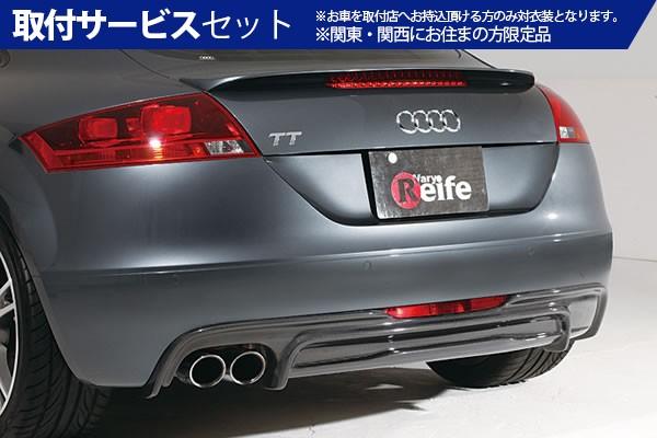 【関西 8J、関東限定】取付サービス品Audi TT TT 8J |/ リアアンダー/ ディフューザー【ガレージベリー】AUDI TT 8J クーペ 2.0TFSI 前期 (2006~2010) リアディフューザー カーボン製, musassabiz:d3078492 --- data.gd.no