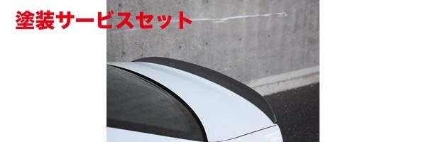 ★色番号塗装発送アウディ A3 8V | トランクスポイラー / リアリップスポイラー【ガレージベリー】AUDI A3セダン 8V トランクスポイラー カーボン製