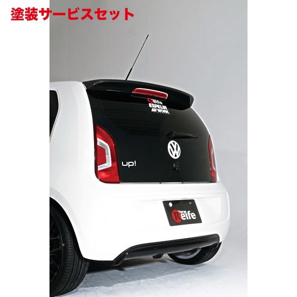★色番号塗装発送VW up! アップ! | ルーフスポイラー / ハッチスポイラー【ガレージベリー】VW UP! リアルーフスポイラーFRP製