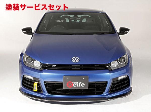 ★色番号塗装発送VW Scirocco | フロントリップ【ガレージベリー】Scirocco R フロントリップスポイラー FRP製