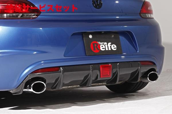 モデル着用 注目アイテム 専用工場で塗装後 発送する新サービス Scirocco リアアンダー ディフューザー GARAGE R ガレージベリー VARY 色番号塗装発送VW リアディフューザー SALE カーボン製