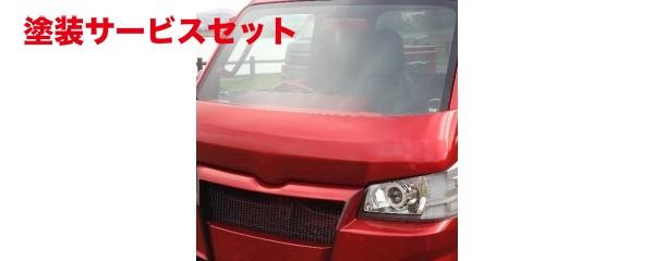 ★色番号塗装発送S500/510P ハイゼットトラック | ボンネット ( フード )【ショウプロデュース】ハイゼットトラック 500/510P 3Dバットフェイスボンネット