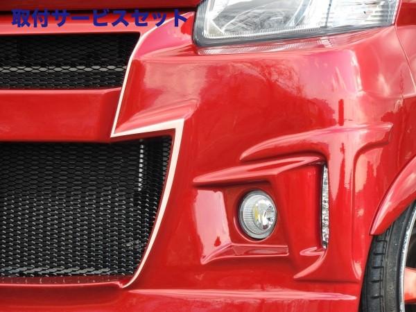【関西、関東限定】取付サービス品S321/331 ハイゼットカーゴ | フロントフォグランプ【ショウプロデュース】カーゴ&バン S321/331 フォグランプ