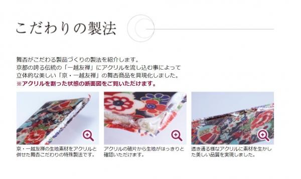 【舞杏】 LED インテリア 汎用 スキャナースタンド +舞杏ロゴプレート黒 その他 |