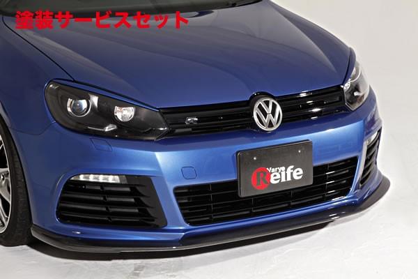 ★色番号塗装発送VW GOLF VI   フロントリップ【ガレージベリー】GOLF 6 グレード R フロントリップスポイラー カーボン製