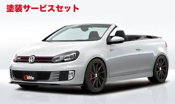 ★色番号塗装発送VW GOLF VI | フロントリップ【ガレージベリー】GOLF 6 カブリオレ GTI フロントリップスポイラー カーボン製