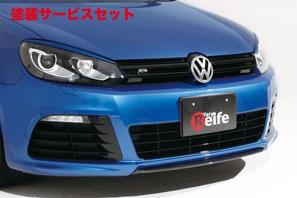 ★色番号塗装発送VW GOLF VI | フロントリップ【ガレージベリー】GOLF 6 グレード R 純正バンパー用フロントスプリッター FRP製