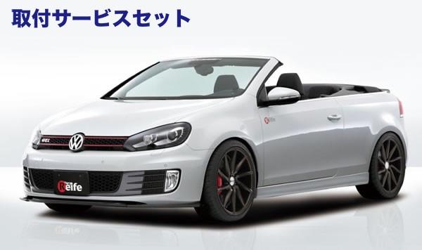 【関西、関東限定】取付サービス品VW GOLF VI | フロントリップ【ガレージベリー】GOLF 6 カブリオレ GTI フロントリップスポイラー FRP製