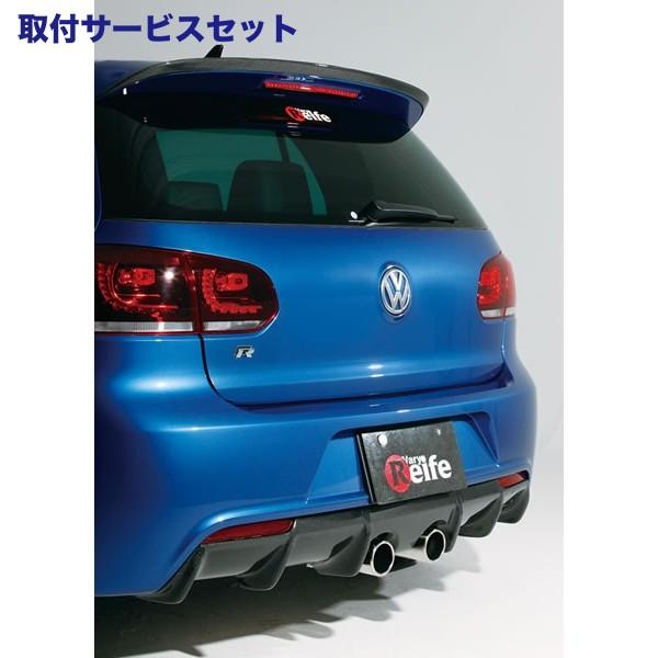 【関西、関東限定  】取付サービス品VW GOLF VI   リアアンダー/ 6 ディフューザー/【ガレージベリー】GOLF 6 R varyReife リアディフューザー カーボン, BEATNUTS:727e3552 --- data.gd.no