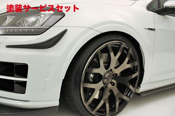 ★色番号塗装発送フォルクスワーゲン ゴルフ 7 VW GOLF VII | オーバーフェンダー / トリム【ガレージベリー】VW GOLF 7 グレード:R ローダウンフェンダートリム ウレタン 未塗装