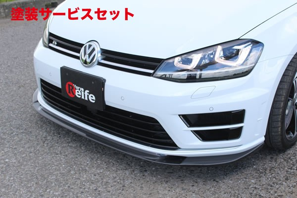 ★色番号塗装発送フォルクスワーゲン ゴルフ 7 VW GOLF VII | フロントリップ【ガレージベリー】VW GOLF 7 グレード:R (2014/2~) フロントリップスポイラー カーボン製