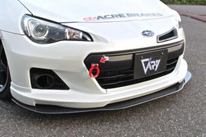おすすめ BRZ 安値 フロントアンダー アンダーパネル GARAGE VARY カーボン製 ZC6 フロントリップスポイラー用アンダーフラップ ガレージベリー