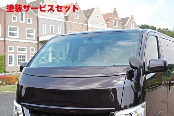 ★色番号塗装発送E26 NV350 キャラバン CARAVAN | ボンネットスポイラー【ガレージベリー】NV350キャラバン VALIANT ワイパーガード 標準ボディ用