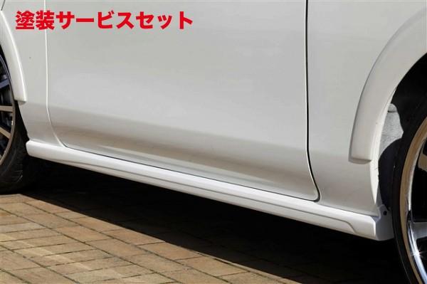 ★色番号塗装発送E26 NV350 キャラバン CARAVAN | サイドステップ【ガレージベリー】NV350キャラバン VALIANT サイドプロテクター