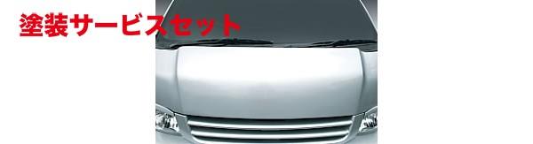 ★色番号塗装発送200 ハイエース | ボンネット ( フード )【ガレージベリー】ハイエース 200系 標準ボディ 1-4型共通 ボンネット タイプ2 FRP