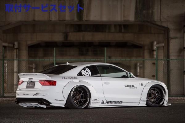 【関西、関東限定】取付サービス品Audi S5 S5 B8/8T   リアウイング / リアスポイラー【バーンブレッヘン】AUDI A5/S5 BahnBrechen×LB★WORKS RearWing