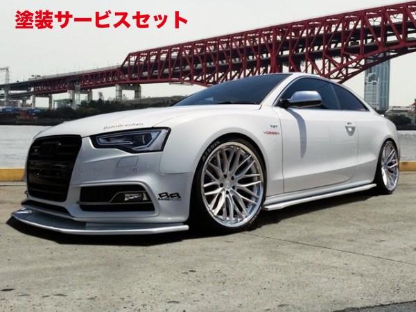 ★色番号塗装発送Audi S5 S5 B8/8T | リアアンダー / ディフューザー【バーンブレッヘン】AUDI S5 RearDiffuser