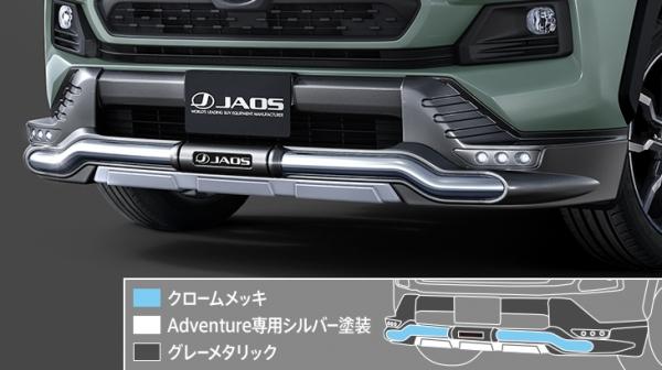RAV4 XA50 | バンパーガード【トヨタモデリスタ】新型RAV4 XA50 JAOS バンパープロテクター