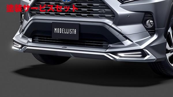 ★色番号塗装発送RAV4 XA50 | フロントハーフ【トヨタモデリスタ】新型RAV4 XA50 MODELLISTA フロントスポイラー フォグランプ無車 塗装済 シルバーメタリック (1D6)