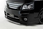 E26 NV350 キャラバン CARAVAN | フロント デイライト【ゴルヴァレイ】NV350キャラバン E26 専用デイライトキット(6連LED付)