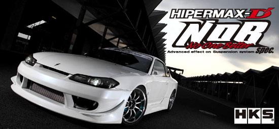 S13 シルビア | サスペンションキット / (車高調整式)【エッチケーエス】シルビア (P)S13 ハイパーマックス D'NOBspec