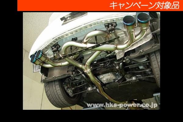 人気商品は 【特価キャンペーン中  】 GT-R R35 R35   チタンマフラー R35【エッチケーエス】GT-R R35 リーガマックスプレミアム マフラー, 栗源町:50451fc2 --- canoncity.azurewebsites.net