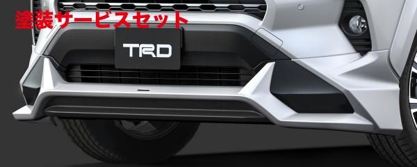 ★色番号塗装発送【★送料無料】 RAV4 XA50   フロントハーフ【ティーアールディー】新型RAV4 XA50系 フロントスポイラー (LED無) ICS無車 ホワイトパールクリスタルシャイン