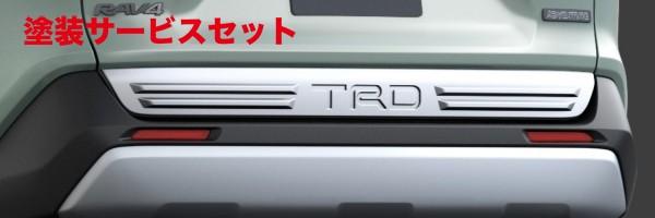 ★色番号塗装発送【★送料無料】 RAV4 XA50   リアガーニッシュ / リアグリル【ティーアールディー】新型RAV4 XA50系 バックドアロアガーニッシュ
