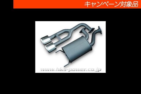 【特価キャンペーン中】 JB1-4 ライフ | ステンマフラー【エッチケーエス】ライフ LA-JB1 リーガルマフラー