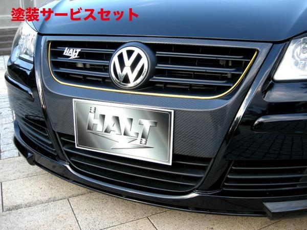 ★色番号塗装発送VW POLO 9N | フロントグリル【ハルトデザイン】POLO 9N2 ワッペングリルカバー FRP