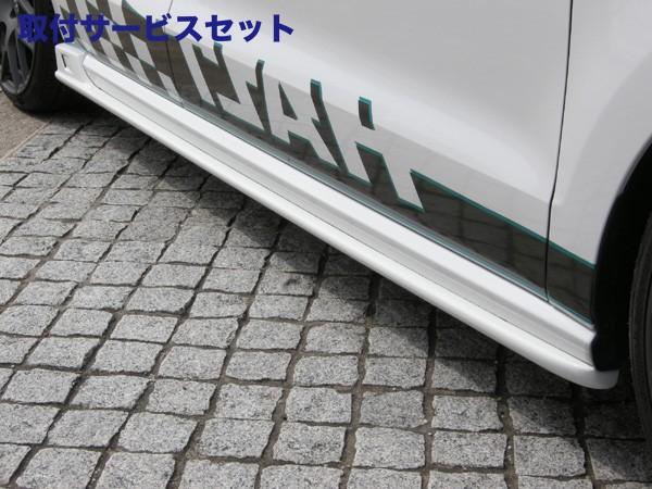 【関西、関東限定】取付サービス品VW POLO 6R/6C   サイドステップ【ハルトデザイン】POLO 6R Side Step FRP製