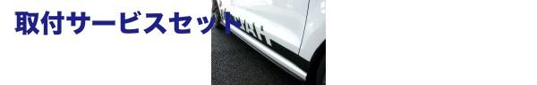 【関西、関東限定】取付サービス品VW POLO 6R/6C   サイドステップ【ハルトデザイン】POLO 6R Side Step カーボン製